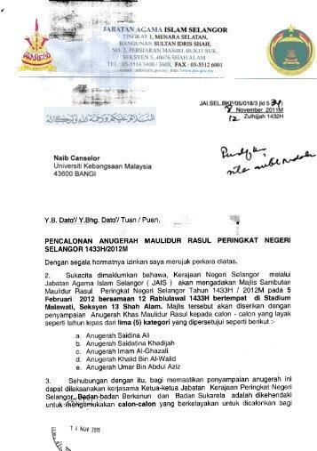 Jt - Sistem e-Warga - Universiti Kebangsaan Malaysia