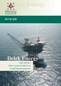 """ÌÈÈÙÒΆ ˙ÂÁÂ"""" Ìȯ˜Â·Ó† È˙Ï· - Delek Energy Systems - Page 2"""