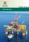 """ÌÈÈÙÒΆ ˙ÂÁÂ"""" Ìȯ˜Â·Ó† È˙Ï· - Delek Energy Systems - Page 3"""
