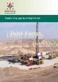 """ÌÈÈÙÒΆ ˙ÂÁÂ"""" Ìȯ˜Â·Ó† È˙Ï· - Delek Energy Systems - Page 5"""