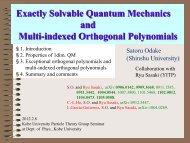 exceptional orthogonal polynomials