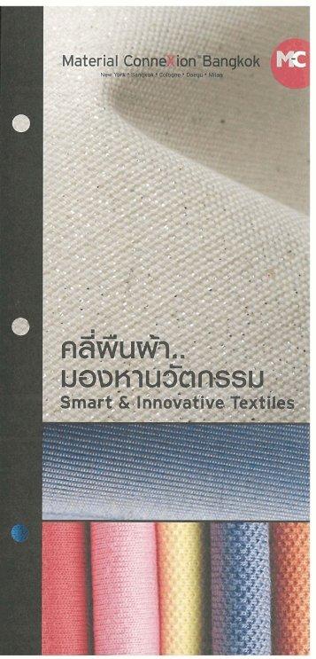 Untitled - Material ConneXion ® Bangkok