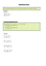 Quadratische Terme
