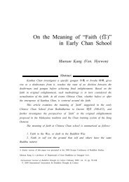 """On the Meaning of """"Faith (信)"""" in Early Chan School - Buddhism.org"""