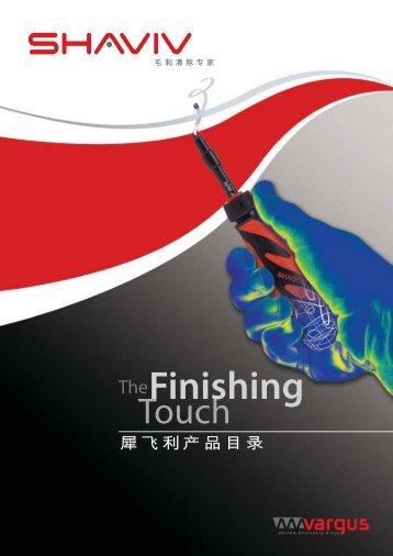 Finishing - Vargus