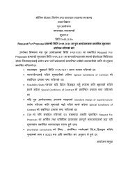 STANDARD REQUEST FOR PROPOSAL - About Department of Road