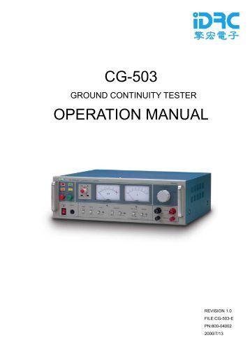 CG-503 OPERATION MANUAL