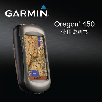 Oregon® 450 - Garmin