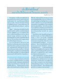 Faculty of Humanities and Social Sciences - คณะมนุษยศาสตร์และ ... - Page 2