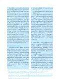 Faculty of Humanities and Social Sciences - คณะมนุษยศาสตร์และ ... - Page 3