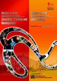 Middlesex University - Hong Kong Management Association
