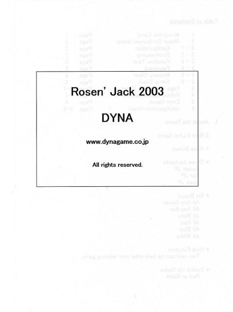Rose N Jack 2003
