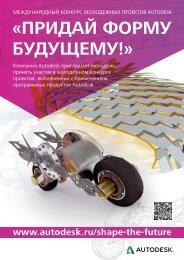 Информационный постер A4
