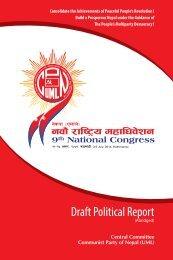 political report eng