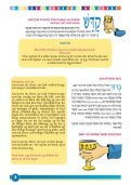 Barnas Haggada! - Page 3
