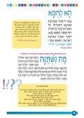 Barnas Haggada! - Page 6