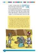 Barnas Haggada! - Page 7
