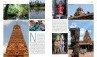 Kerala e Tamil Nadu, antichi riti d'Oriente - Torino Magazine - Page 2