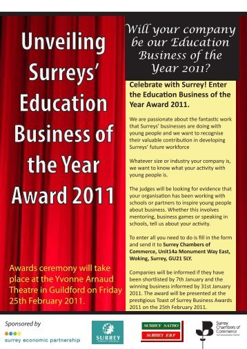 Education Business Award - Surrey Chambers of Commerce