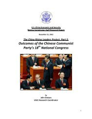 outcomes of the Chinese Communist Party's 18th National
