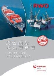 Japanese (PDF - 3.7MB) - RWO Marine Water Technology