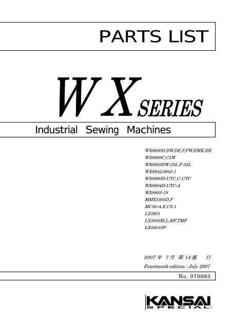 KANSAI WX Series Parts - Industrial Sewing Machines - Parts