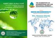 Kerala - National Biodiversity Authority