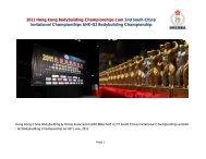 2011 Hong Kong Bodybuilding Championships cum 2nd ... - ABBF