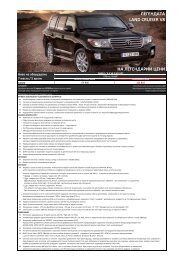 Новият Land Cruiser V8