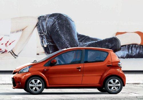 Asa mica, se strecoara oriunde - Toyota