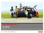 True Group - True Corporation Public Company Limited