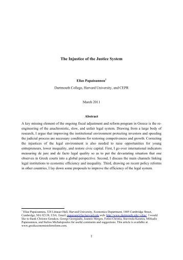 The Injustice of the Justice System - Greek Economists for Reform.com