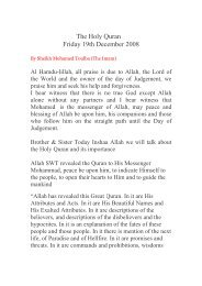 The Holy Quran Friday 19th December 2008 - Al-Quds Mosque