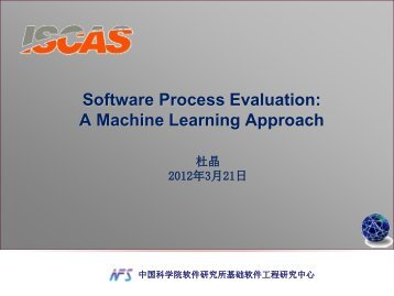 software process evaluation:a machine learning approach