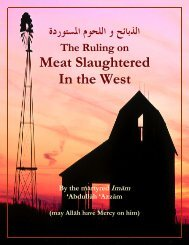 Meat Slaughtered In the West - Kalamullah.Com