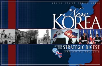 Strategic Alliance 2015 - United States Forces Korea