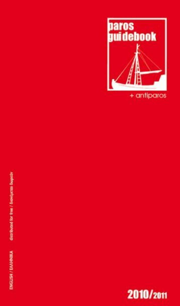 Untitled - THE RED GUIDEBOOK SERIES