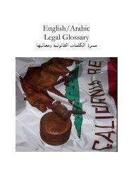 Arabic English Legal Dictionary (Book 2)