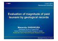 Evaluation of magnitude of past tsunami by geological records