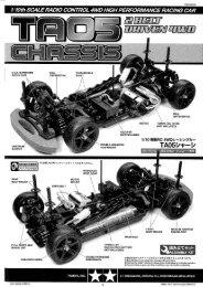 Tamiya TA05 Manual - Wheelsacademy.info