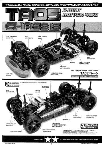 Tamiya TA05 Manual - Wheelsacademy.info