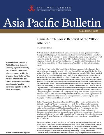 "China-North Korea: Renewal of the ""Blood ... - East-West Center"