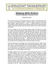 Walking With Elohim