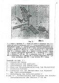 MBS-10 Handbuch deutsch - Mikroskopfreunde-Nordhessen - Page 6