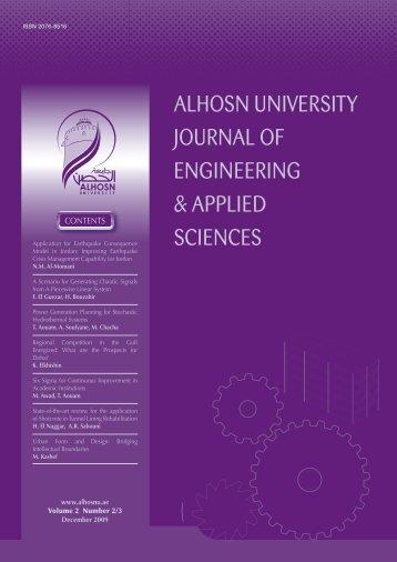 t - ALHOSN University