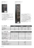 LCP128 - Lutron - Page 3