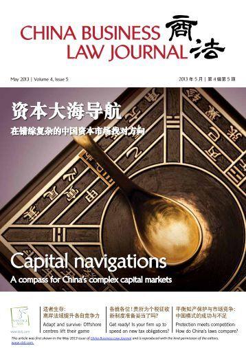 Capital navigations - Fried Frank