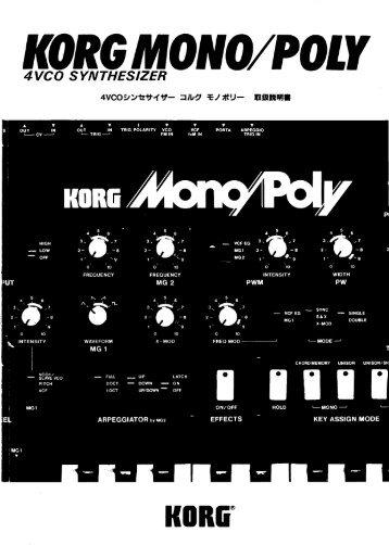 Mono/Poly取扱説明書 - KORG USER NET