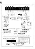 Mono/Poly取扱説明書 - KORG USER NET - Page 3
