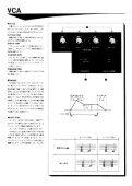 Mono/Poly取扱説明書 - KORG USER NET - Page 6